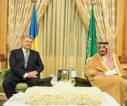 Ukraine and the Kingdom of Saudi Arabia signed a Memorandum on investment cooperation in the agro-industrial complex