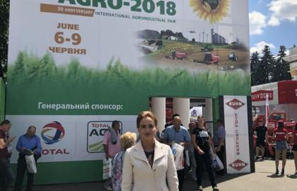 "15 countries of the world presented their innovations in the agricultural sector at the exhibition ""Agro-2018"""