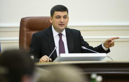 Volodymyr Groysman will not allow the sale of Ukrainian land