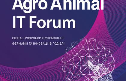 Agro Animal IT Forum