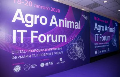 Програма Agro Animal IT Forum-2021