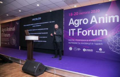 Agro Animal IT Forum-2021