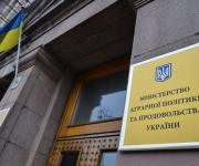 The first winners of competitions for occupying positions of specialists in reform issues were announced