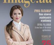Iryna Palamar is chosen as the face of a diplomatic business magazine