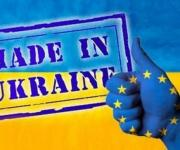 Ukraine is ready to start a dialogue with the EU on granting additional trade preferences
