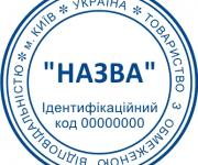 The Verkhovna Rada changed the rules of work of LLC and ALC