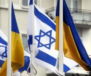Ukraine and Israel agreed on a free trade zone