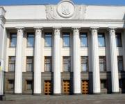 The draft law on the fundamentals of agrarian policy is registered in the parliament