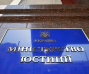 The Ministry of Justice will introduce a system of automated seizure of debtors' funds