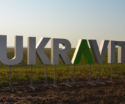 UKRAVIT joined the Ukrainian Stock Breeders Association