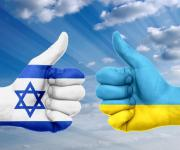 Ukraine and Israel have completed the next phase of the FTA Agreement