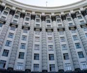 The government has created a plan for the development of small and medium-sized businesses in Ukraine until 2020