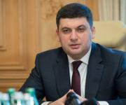 Groysman: 387 thousand hectares of land are transferred to the ownership of 251 UTC