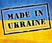 Ukraine exported agrarian products to the EU countries by $ 3.6 billion over the eight months of 2018