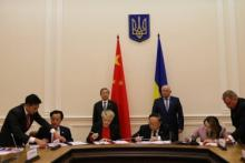 Ukraine and China signed the Program of investment cooperation in the agro-industrial complex