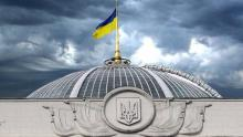 Verkhovna Rada will return to the draft law on agricultural cooperation in September